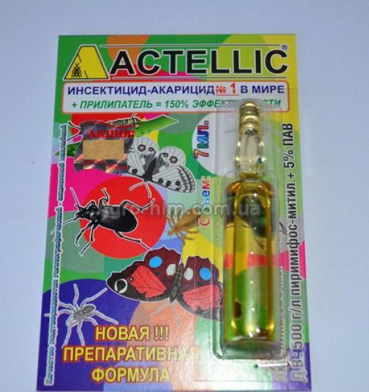 препараты по борьбе с паутинным клещем